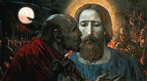 поцелуй иуды