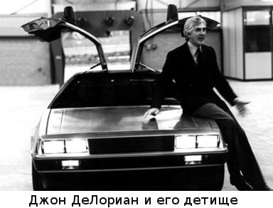 http://www.chronoton.ru/sites/default/files/img/stat/2016/12/14/d6.jpg
