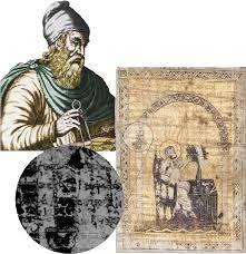 палимсест архимеда