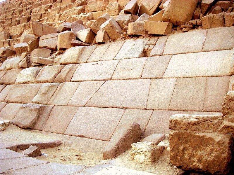 миккерина пирамида